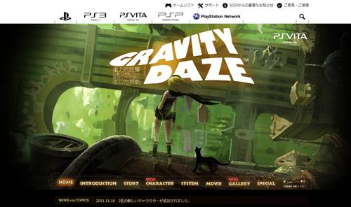 「GRAVITY DAZE」の公式サイト