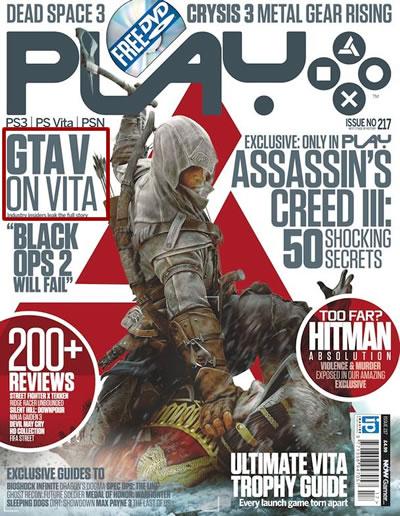 海外「Play Magazine誌」の表紙にロックスターゲームスの人気シリーズ最新作、「グランド・セフト・オートV」の名前が掲載