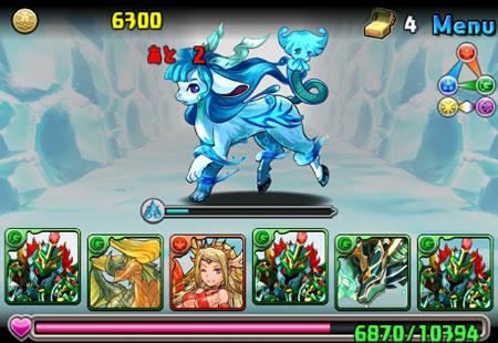 氷の機械龍超級 ディープキマイラ