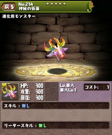 kayou_131414_01.jpg