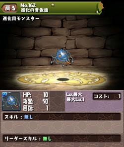 kayou_131414_03.jpg