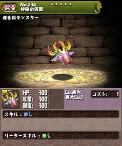 kayou_131414_06.jpg