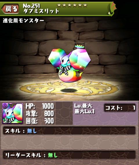kinyou_130414_00.jpg