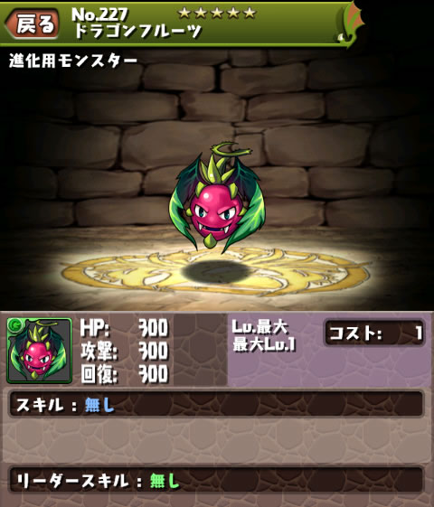 mokuyou_130414_00.jpg
