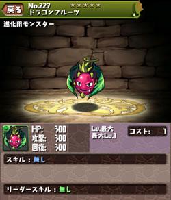 mokuyou_130414_01.jpg