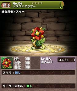 mokuyou_130414_02.jpg