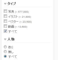 高度検索&100枚表示は最早ツネシキ。